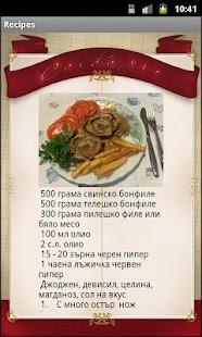 玩生活App|Национална българска кухня免費|APP試玩