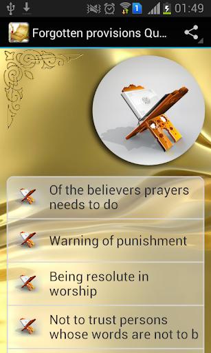 Forgotten provisions Quran