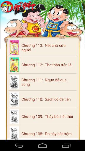 【免費漫畫App】Than Dong Dat Viet-APP點子