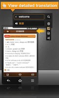 Screenshot of CamDictionary