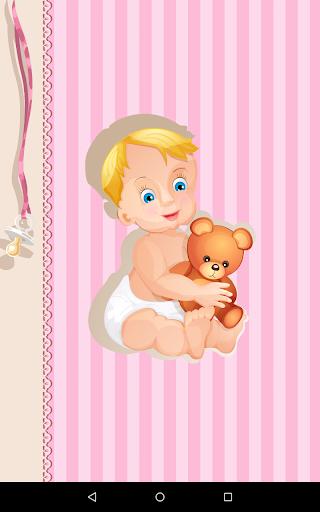 幼児の抱擁クマ