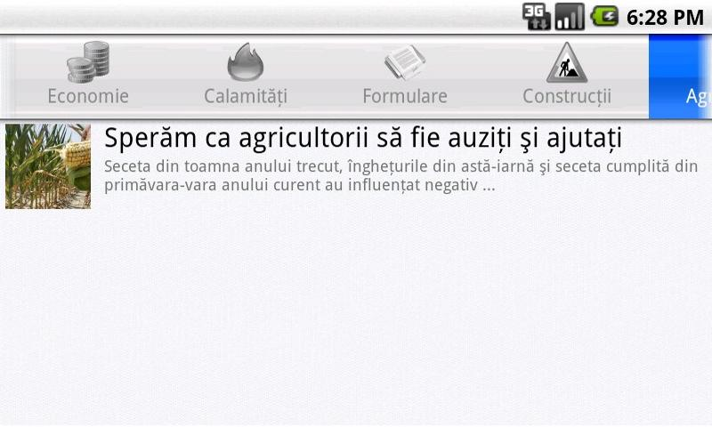 Rezina News- screenshot
