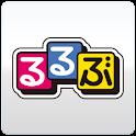 rurubu logo