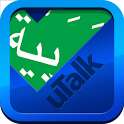 uTalk Arabic icon