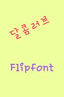 Screenshot of YDSweetlove Korean FlipFont