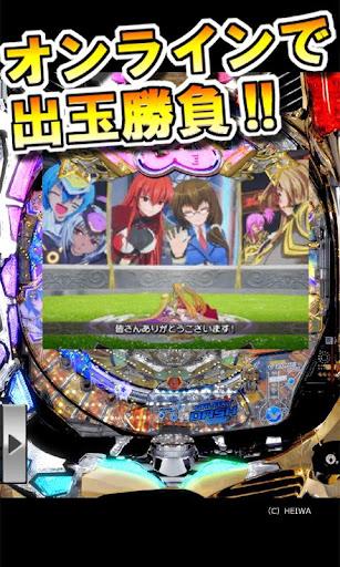 [GP]CR銀河乙女 299ver. パチンコゲーム