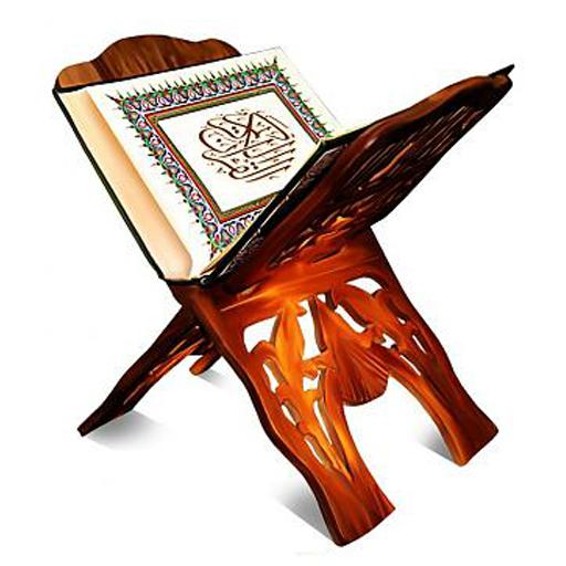 Quran Kareem LOGO-APP點子