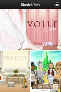 Stardoll Access - screenshot thumbnail