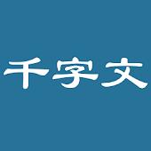 QZW - Chinese Cultural Book