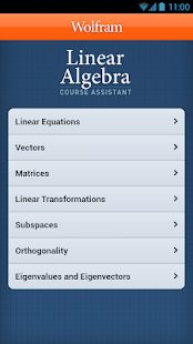 Linear Algebra Course App- screenshot thumbnail
