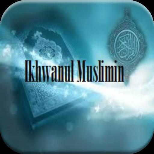 Ikhwanul Muslimin 書籍 App LOGO-APP開箱王
