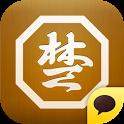 장기 for KAKAO icon