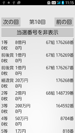 u30eau30a2u30ebu5b9du304fu3058u30b7u30dfu30e5u30ecu30fcu30bfu30fc 2.21 Windows u7528 6