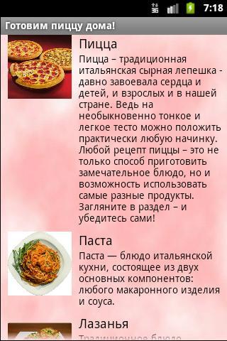 Блюда супы диетические рецепты с фото