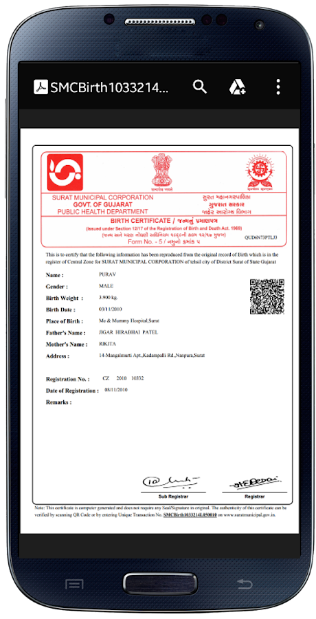 Surat Municipal Corporation- screenshot