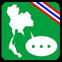 Thailand Province Slogan icon