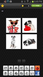 Cool Wallpapers HD & Retina Free for iOS 8 iPhone ... - iTunes - Apple