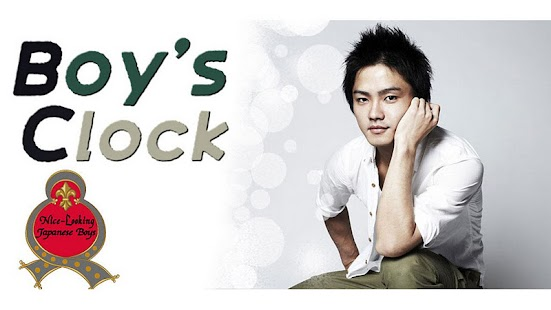 Boy's Clock 04 Full Version - screenshot thumbnail