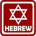 Learn Hebrew Alphabet Quiz icon