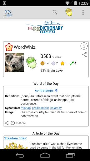 英漢字典 (English-Chinese Dictionary)