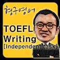 토플 라이팅 독립형 icon