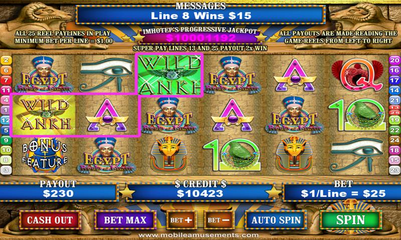 Egypt Reels of Luxor - screenshot