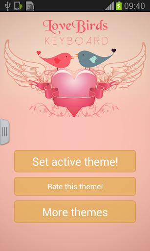 愛情鳥鍵盤