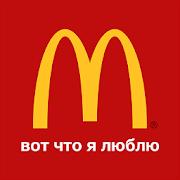 App McDonald's Russia APK for Windows Phone