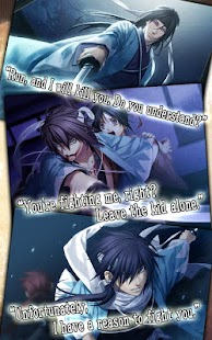 Hakuoki- screenshot thumbnail