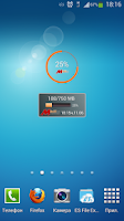 Screenshot of MBill widget