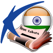 News Kolkata : All Bengal News