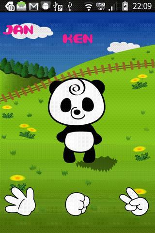 Cute Panda 1-2-3! 1.10 Windows u7528 3