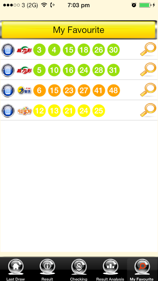 Taiwan Lotto, Lottery Free - screenshot