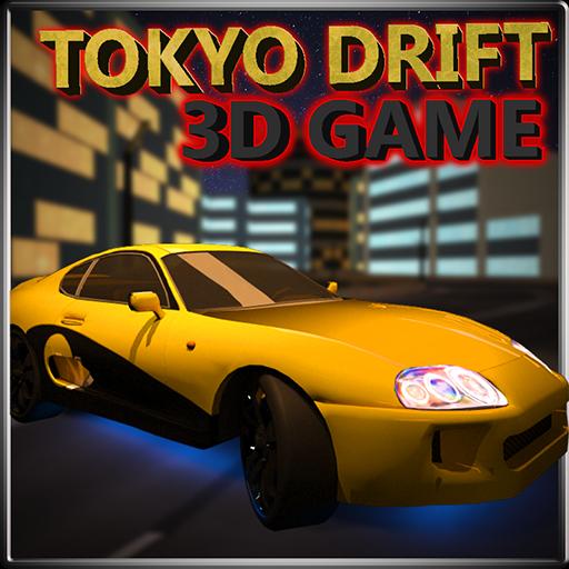 东京漂移3D街头赛车 賽車遊戲 App LOGO-硬是要APP