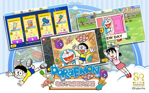 Doraemon Repair Shop for Android apk 7