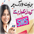 Free SMS Pakistan file APK for Gaming PC/PS3/PS4 Smart TV