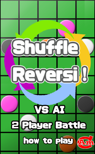 Shuffle Reversi