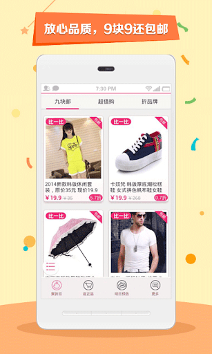 【免費購物App】购物助手-APP點子