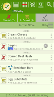 rShopping List - screenshot thumbnail