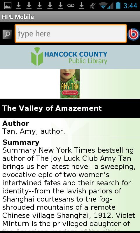 Hancock County Public Library - screenshot
