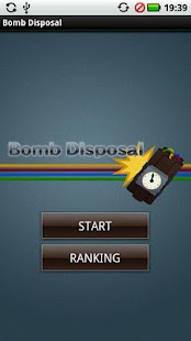 Bomb Disposal - screenshot thumbnail