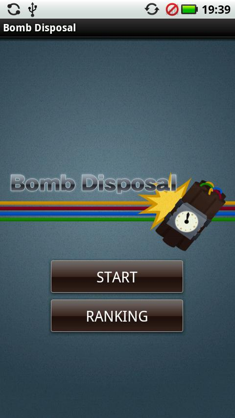 Bomb Disposal - screenshot