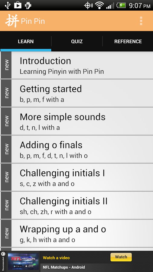 Pinyin Chart by Pin Pin- screenshot