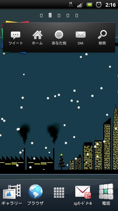 Silhouette Town Lite- screenshot