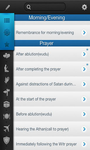 Screenshot for myDuaa: Fortress of a Muslim in United States Play Store