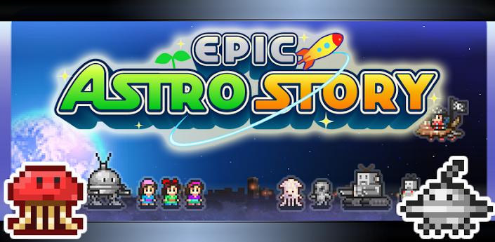 Epic Astro Story apk