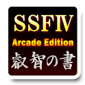 Super Street Fighter4 AE Guide icon