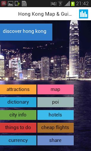 香港オフライン地図とガイド
