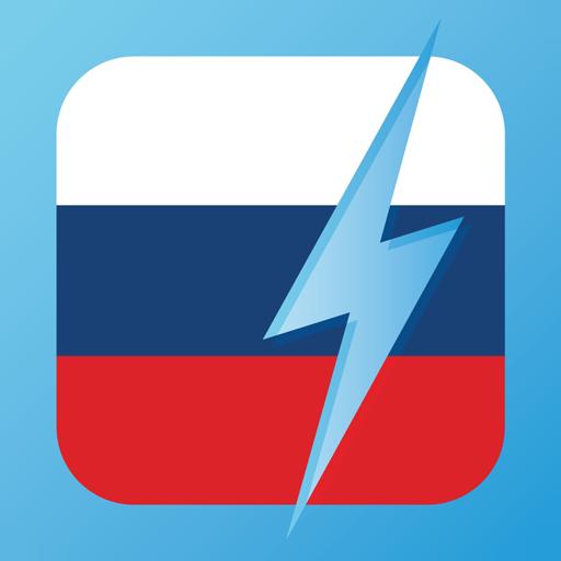 Learn Russian WordPower