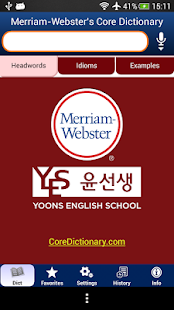 Webster's Core English Korean- screenshot thumbnail